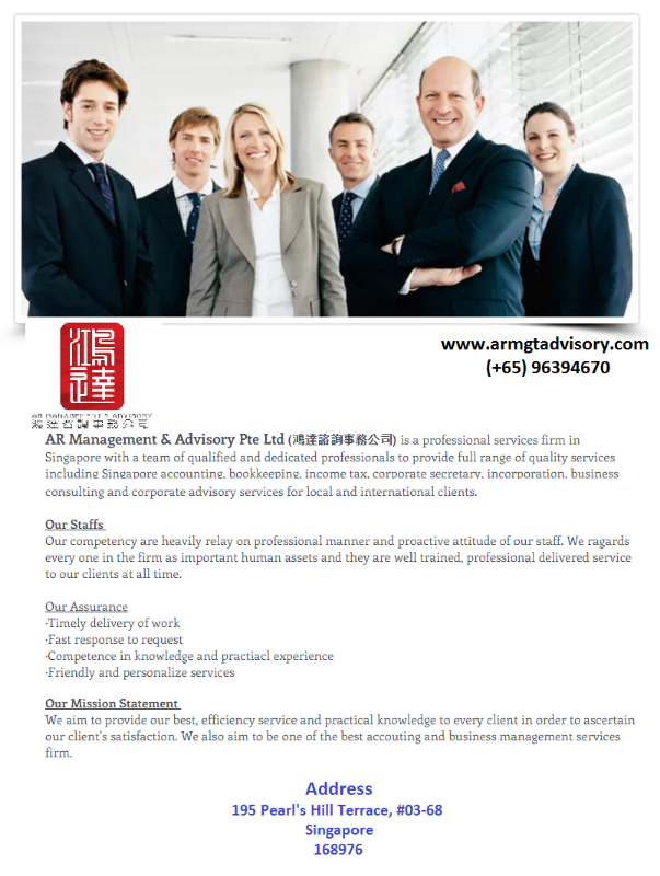 Business-Consulting-Services-in-Singapore